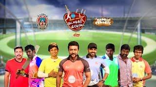 Video Sneak Peek into Natchathira cricket | Madras Central MP3, 3GP, MP4, WEBM, AVI, FLV Februari 2018