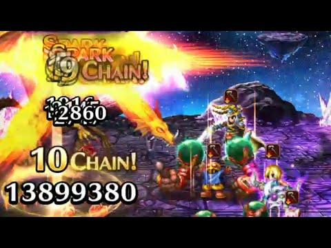 FFBE Jp Chain Finish Your Jumpers With Kelsus.