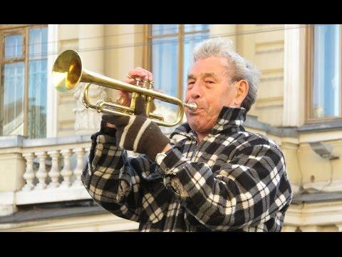 Трубач Дядя Миша 74года, нот не знает 05.06.2015 наб.Канала Грибоедова, Санкт-Петербург