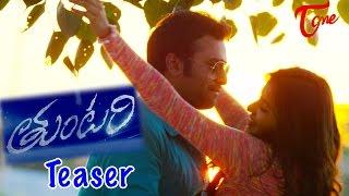 Tuntari Movie Teaser HD, Nara Rohith, Latha Hegde