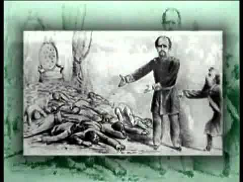 1874-1880 Presidentes Argentinos - Nicolas Avellaneda