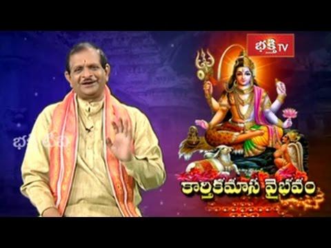 Karthika Masam Special - Karthikamasa Vaibhavam Pravachanam_Episode 4_Part 2