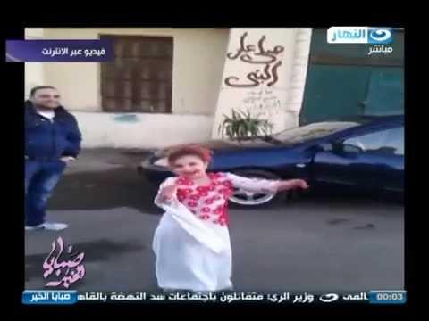 ترقص - صبايا_الخير #ريهام_سعيد | سبب إنتقاد ريهام سعيد لفيديو طفله ترقص في الشارع ؟!! تقديم / ريهام سعيد Join, Follow Al-Nahar...