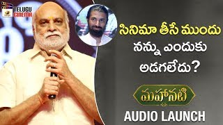 Video Raghavendra Rao Speech | Mahanati Audio Launch | Keerthy Suresh | Dulquer Salmaan | Vijay MP3, 3GP, MP4, WEBM, AVI, FLV September 2018