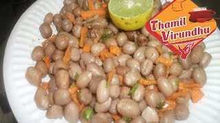 Verkkadalai Snack In Tamil - Peanut Starter Recipe - Evening Snack