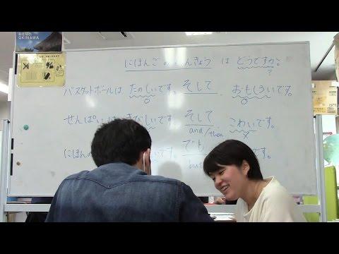 「日本語がしゃべれず、ひとりぼっちの子どもにオンライン授業を!」 YSCグローバル・スクール