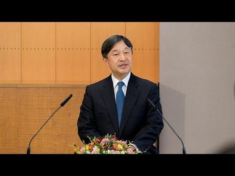 Ιαπωνία: Ο θρόνος του Ναρουχίτο