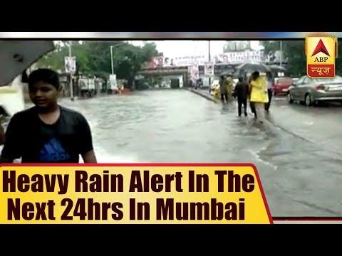 Heavy Rain Alert In The Next 24hrs In Mumbai   ABP News