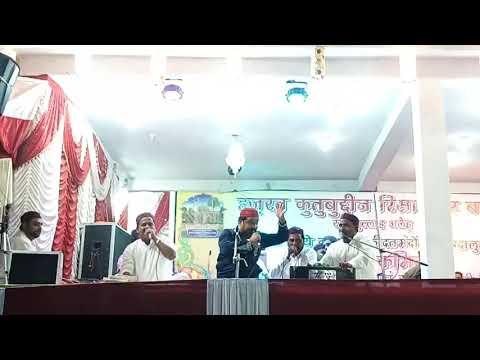 Video Azim naza. पैर की नस दब गई लेकिन खड़े हो गए स्टेज में रांची उर्स  latest qawwali Ranchi urs trailer download in MP3, 3GP, MP4, WEBM, AVI, FLV January 2017