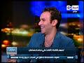 """مصر الجديدة - الفنان محمد عبد الرحمن يكشف سر جملته الشهيره """" حرام عليك يا أخى ليه كده ؟"""""""