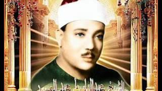 Abdulbasit Abdussamed Kur'an 5 Maide Suresi