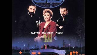 Sattar  - Besooz Ay Del |ستار - بسوز ای دل