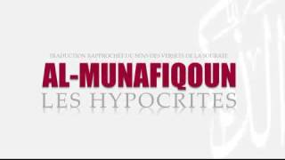 63- Al Munafiqoon - Tafsir bamanakan par Bachire Doucoure Ntielle