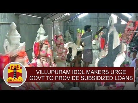 Viluppuram-Idol-Makers-Urge-Govt-to-provide-Subsidized-Loans-Thanthi-TV