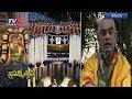 Chief Priest Ramana Dixitulu On Importance of Muthyapu Pandiri Vahanam | Brahmotsav 2017