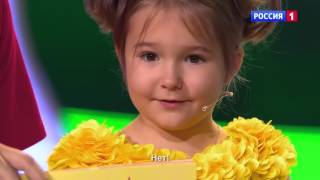AMAZING 7 Languages. 4 Years Old. The Youngest Polyglot. Bella