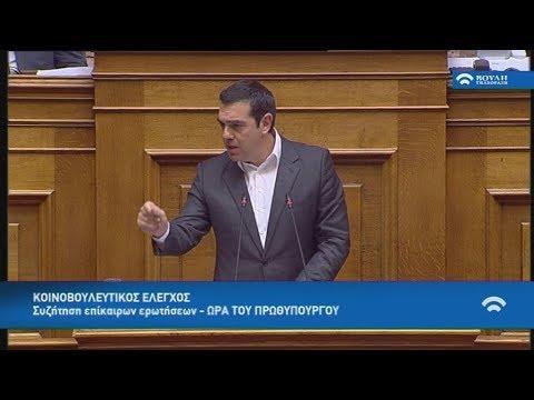 A. Tσίπρας: Έχουμε χρέος να προστατέψουμε και να αναβαθμίσουμε το δημόσιο πανεπιστήμιο
