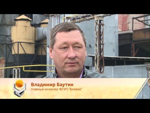 """Отзыв о зерносушилке в ФГУП """"Боевое"""""""