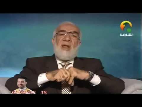 شهادة الزور - عمر عبد الكافي