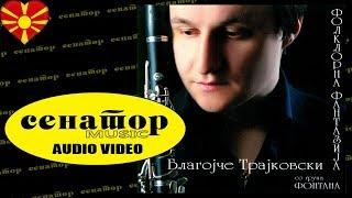Download Lagu Blagojche Trajkovski so grupa FONTANA - Meraklisko oro - Senator Music Bitola Mp3
