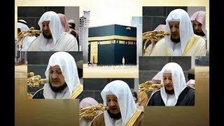 Beautiful Highlights Recitation Taraweeh 2017 Sheikh Salah Ba'Uthman