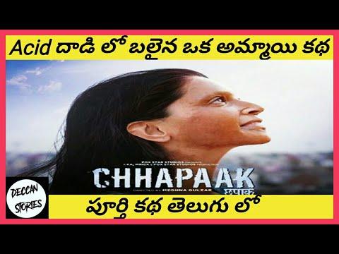 CHHAPAAK(2020)Hindi full movie explained in Telugu latest Deepika padukone hit movie Deccan stories 
