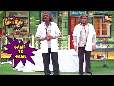 Kapil Copies Dr. Gulati's Look - The Kapil Sharma Show