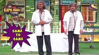 Video Kapil Copies Dr. Gulati's Look - The Kapil Sharma Show MP3, 3GP, MP4, WEBM, AVI, FLV Mei 2018