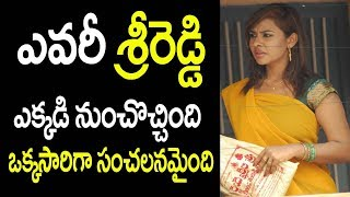 Video sri reddy life story|Sri Reddy life secrets|Sri Reddy biography|Life of Sri Reddy|News Bowl MP3, 3GP, MP4, WEBM, AVI, FLV Mei 2018