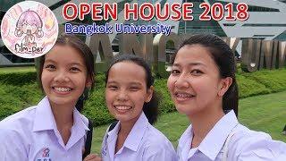 Nonton OPEN HOUSE 2018 - Bangkok University  ม.กรุงเทพ Film Happy Channel Film Subtitle Indonesia Streaming Movie Download
