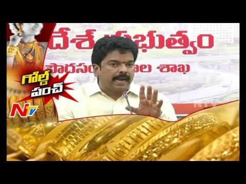 Bonda Uma Punch on Centre Govt #GoldShock | Power Punch