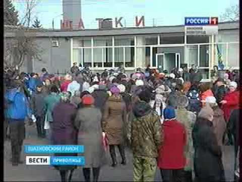 В Нижегородскую область прибыл агитпоезд ЛДПР