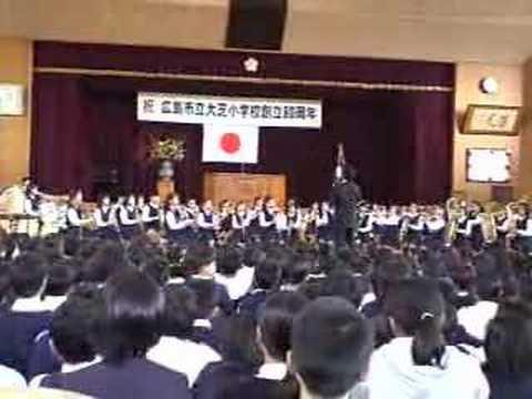 2006 広島市立大芝小学校吹奏楽部