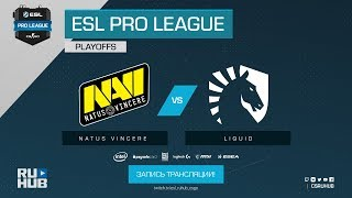 Na`Vi vs Liquid - ESL Pro League S7 Finals - map2 - de_inferno [Enkanis, CrystalMay]