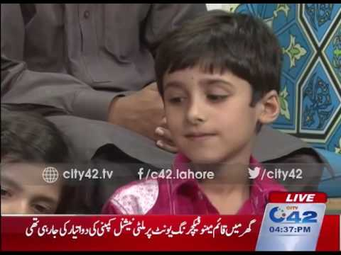 Alif Islam 15th June 2016