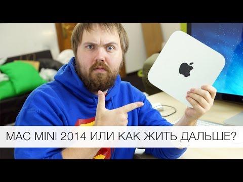 Mini apple фотка