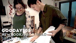 Download Lagu HOCC新書《行旅往後》死亡校對日 | GOODAYS03 Mp3