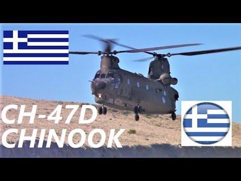 Video : Mikes & Alexandros I. Zempillas...
