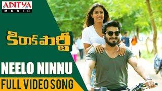 Video Neelo Ninnu Full Video Song| Kirrak Party Video Songs | Nikhil | Samyuktha |Sharan Koppisetty MP3, 3GP, MP4, WEBM, AVI, FLV April 2019