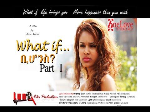 ethiopian new movie -
