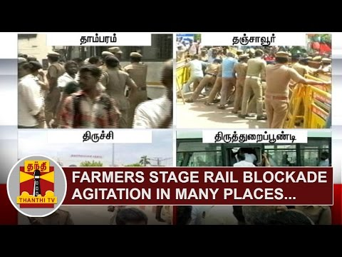 Farmers-stage-Rail-Blockade-agitation-in-Many-Places-across-Tamil-Nadu-Thanthi-TV