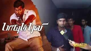 Paayum Puli Public Opinion Kollywood News 04/09/2015 Tamil Cinema Online