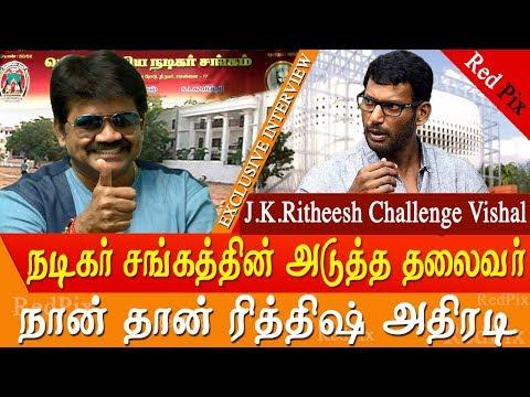 LKG Movie j k ritheesh open challenge vishal - j k ritheesh on LKG LKG Movie tamil news live