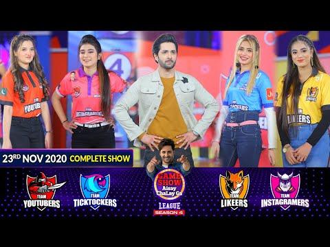Game Show Aisay Chalay Ga League Season 4 | Danish Taimoor | 23rd November 2020 | Complete Show