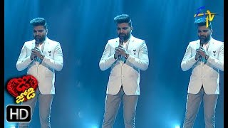 Video Pradeep Song Performance | Dhee Jodi | 15th May 2019    | ETV Telugu download in MP3, 3GP, MP4, WEBM, AVI, FLV January 2017
