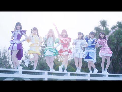 , title : '【MV】天晴れ!原宿『あっぱれサマーっ‼︎』'