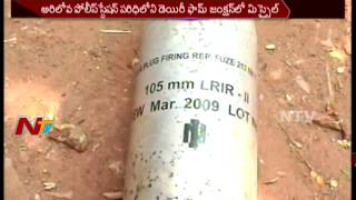 Locals Frighten with Missile in Dairy farm Junction || Visakhapatnam || NTV