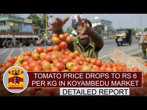 Tomato-price-drops-to-Rs-6-per-KG-in-Koyambedu-Market--Detailed-Report-Thanthi-TV