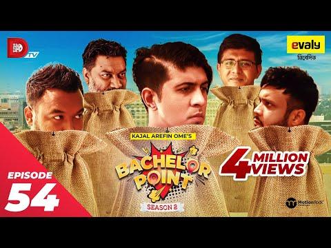 Bachelor Point | Season 2 | EPISODE- 54 | Kajal Arefin Ome | Dhruba Tv Drama Serial