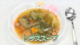 川上村の愛しさレシピ